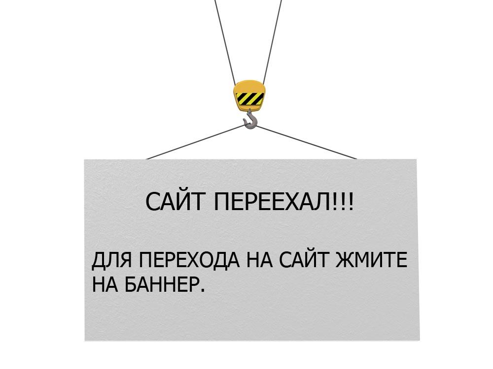 телец в год змеи: